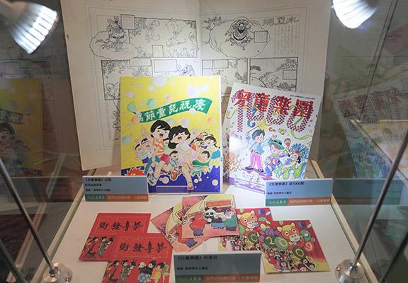 香港書展文藝廊特設「我們的快樂回憶 — 兒童樂園」。