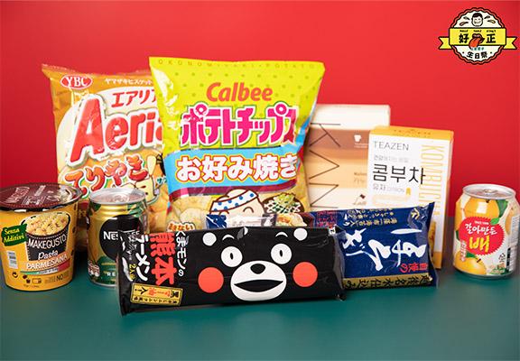 零食網購平台「上倉胃子」搜羅各國人氣零食及飲品。
