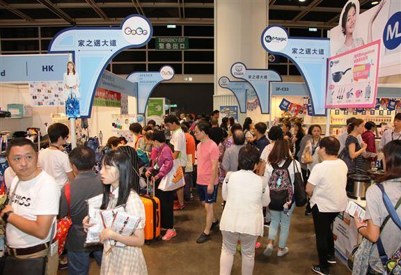家品家電博覽吸引大批市民入場選購家品電器。