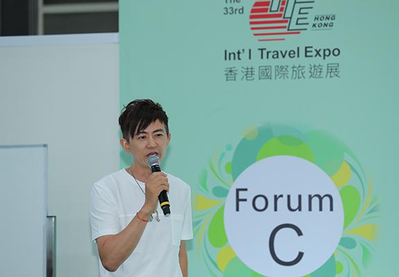 多位旅遊達人及行內專業人士獲邀到場分享旅遊資訊及經歷。