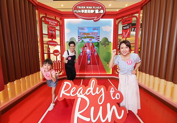 在「奔Fun POCKY動感拍照館」,經典的朱古力POCKY變成跑步舞台,大家透過互動遊戲可在螢幕前拍下大頭照,化身成固力果跑步人。