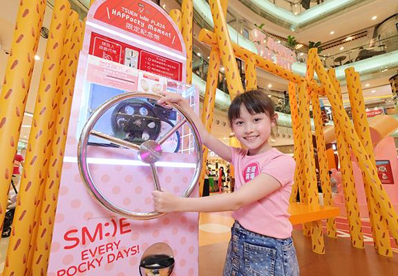 憑積分及指定消費金額即可走到放大版POCKY壓幣機,帶走2款期間限定金幣。
