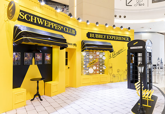 Schweppes在銅鑼灣希慎廣場設立「四感」體驗館。