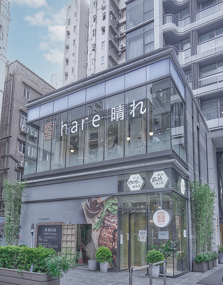 「hare晴舍」座落佐敦全新日本feel小社區。