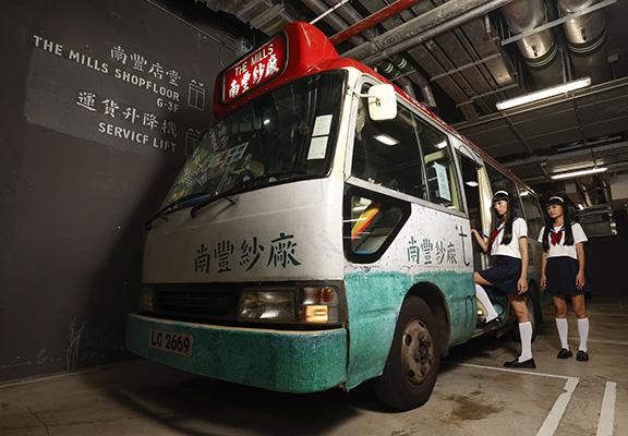 富江領遊紗廠,讓有興趣入場嘅你率先感受伊藤潤二嘅恐怖美學氣氛。