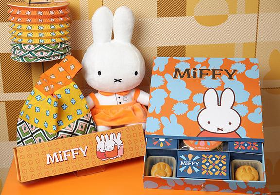 MiFFY Cafe有售荷蘭正式授權MiFFY月餅。