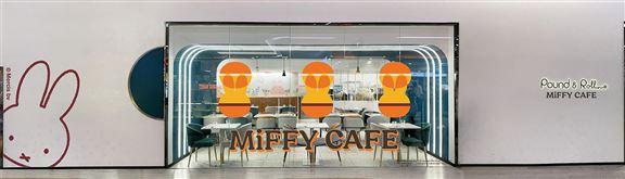 位於尖沙咀K11購物藝術館嘅Pound & Roll將變身為MiFFY Cafe。