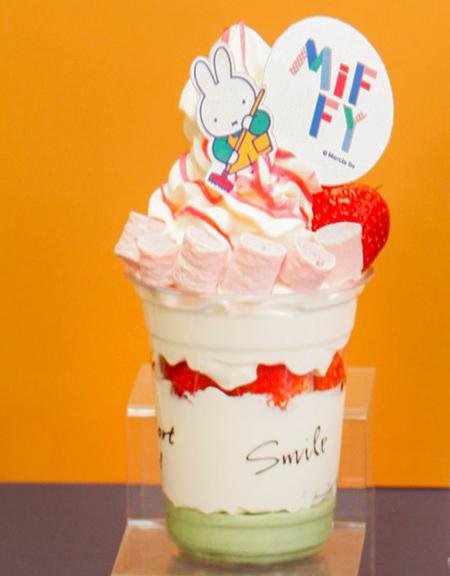 MiFFY's Garden雪糕乳酪 $68