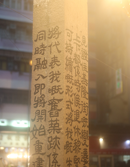 本地招牌及文化為主題的創意字體品牌「李漢港楷」