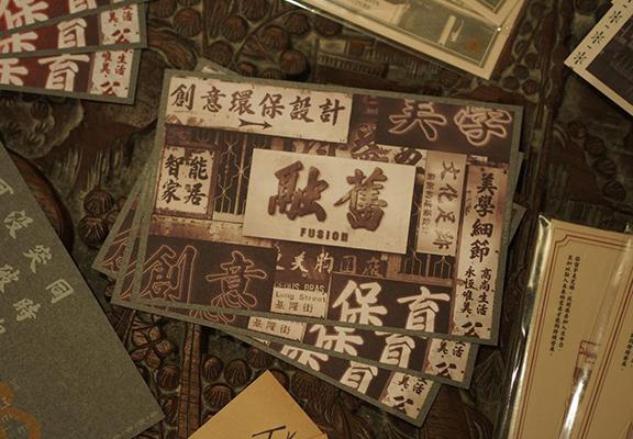 自家設計紀念品—名信片