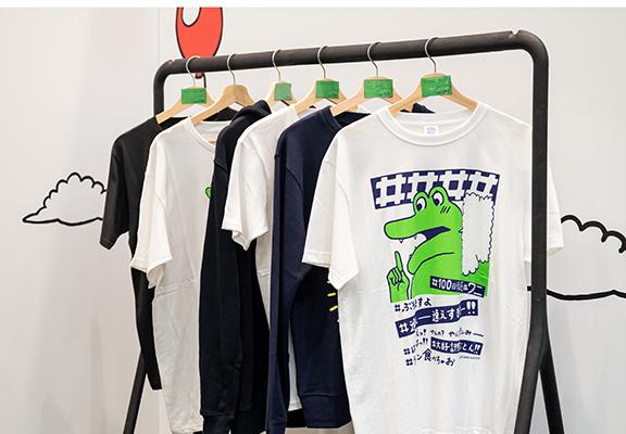 鱷魚君T-恤 $230 / 件