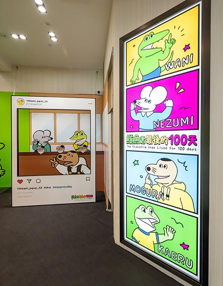 打卡位以四格漫畫嘅構圖方式展現4位角色趣怪嘅一面。