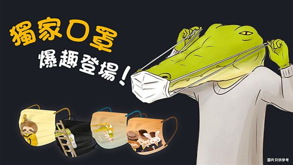 新登場Keigo Open House @ Artzbrew 獨家口罩,現場有售。